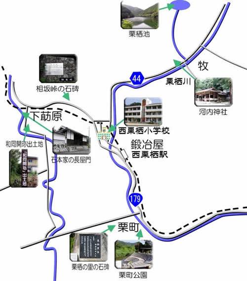 西栗栖校区地図